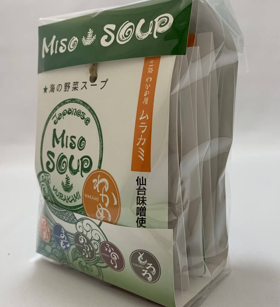 MISO SOUP 5食セット