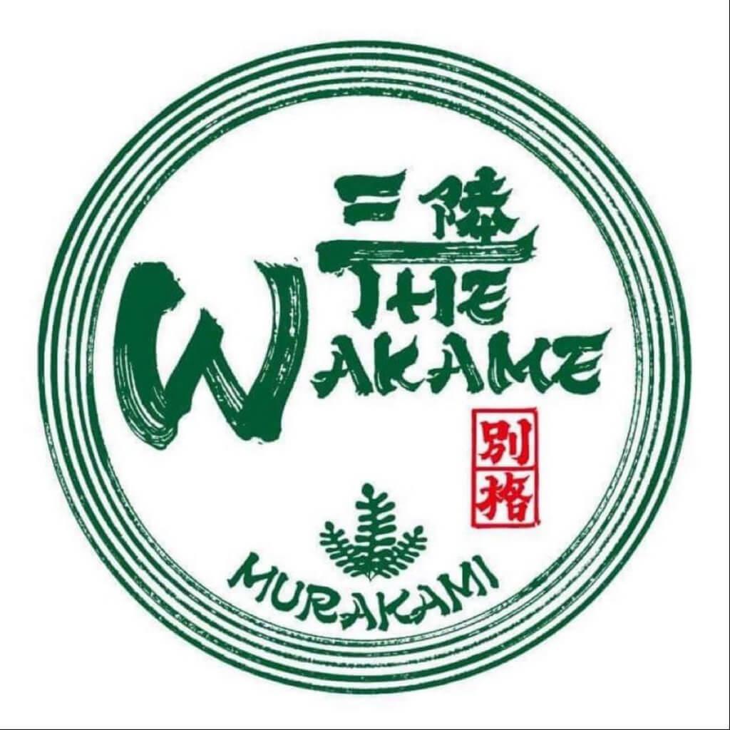 三陸The WAKAME(デザイン)